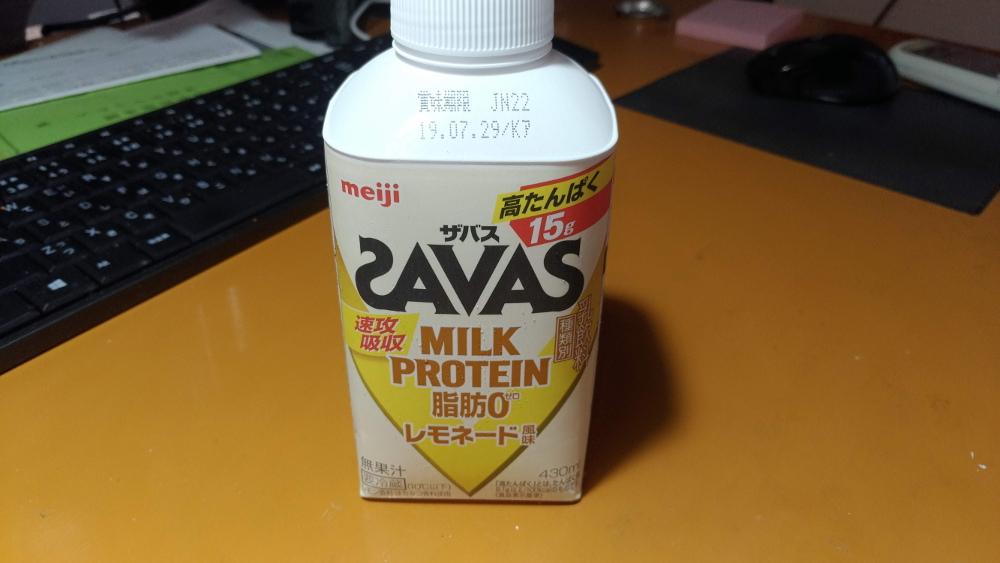 【今日のヒトリゴト】ザバスのミルクプロテインと東京オリンピック
